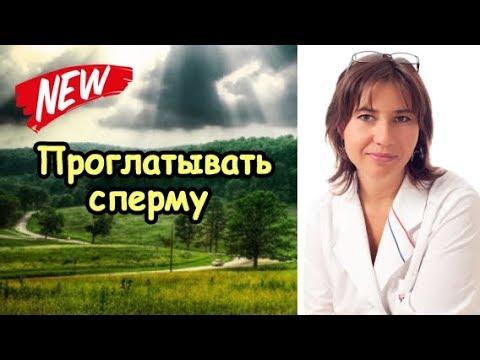 Операции при аденоме простаты москва