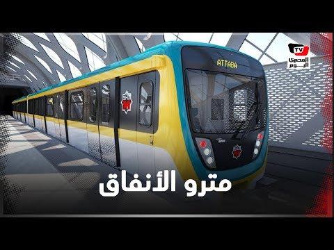 عربات خاوية ومسافات أمان .. مترو الأنفاق بخطوطه الثلاثة عصر اليوم