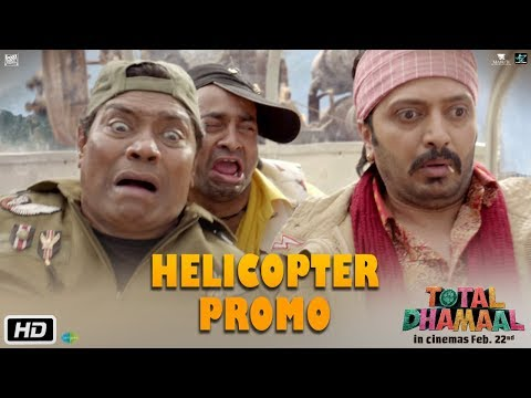 Total Dhamaal | Helicopter Promo | Riteish Deshmukh | Johnny Lever | Indra Kumar | Feb. 22nd (видео)