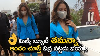Milk Beauty Tamannah Bhatia Spotted at Necklace Road with MIND BLOWING Looks