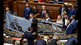 Гройсман не ожидал! Ляшко с плакатами вышел на трибуну: хватит дотировать олигархов!
