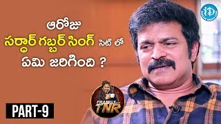 Actor Brahmaji Exclusive Interview Part #9 || Frankly With TNR || Talking Movies with iDream