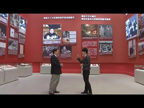 Jack Perkowski's Interview on CGTN's The Point with Liu Xin