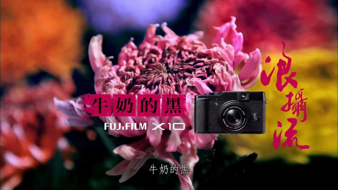 Fujifilm's Unsettling X10 Advertisment