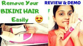 How to Remove Bikini Hairs?? | Philips BRT382/15 Bikini Trimmer | Review & Demo | MyLifeMyExperience