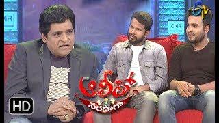Alitho Saradaga | 25th June 2018 | Hyper Aadi & Getup Srinu | ETV Telugu