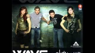 تحميل اغاني فرقة ويف - فاكر يا صاحبى / Wave Band - Faker Ya Sa7by MP3