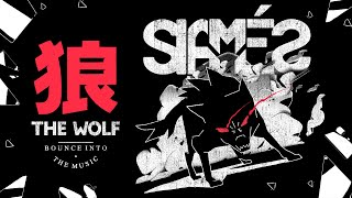 SIAMÉS - The Wolf