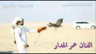 تحميل اغاني الهدار تحدوني ونا بلمثل والله باتحداهم MP3