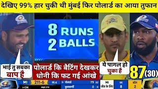 HIGHLIGHTS : MI vs CSK 27th IPL Match HIGHLIGHTS | Mumbai Indians won by 4 wkts