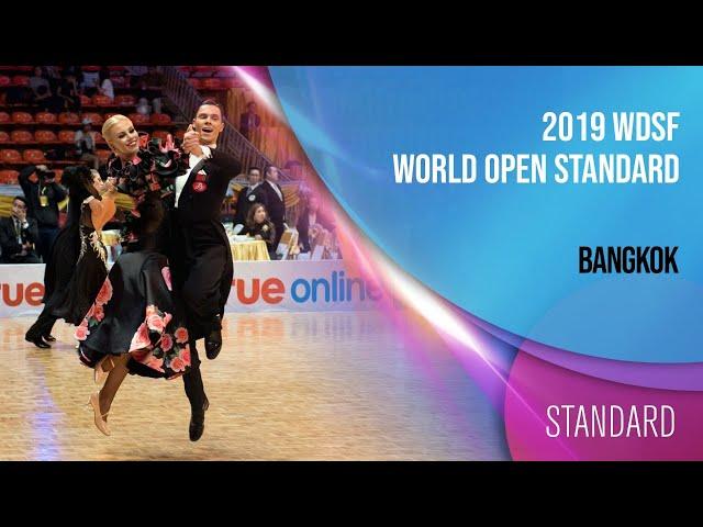 2019 WDSF World Open Standard Bangkok