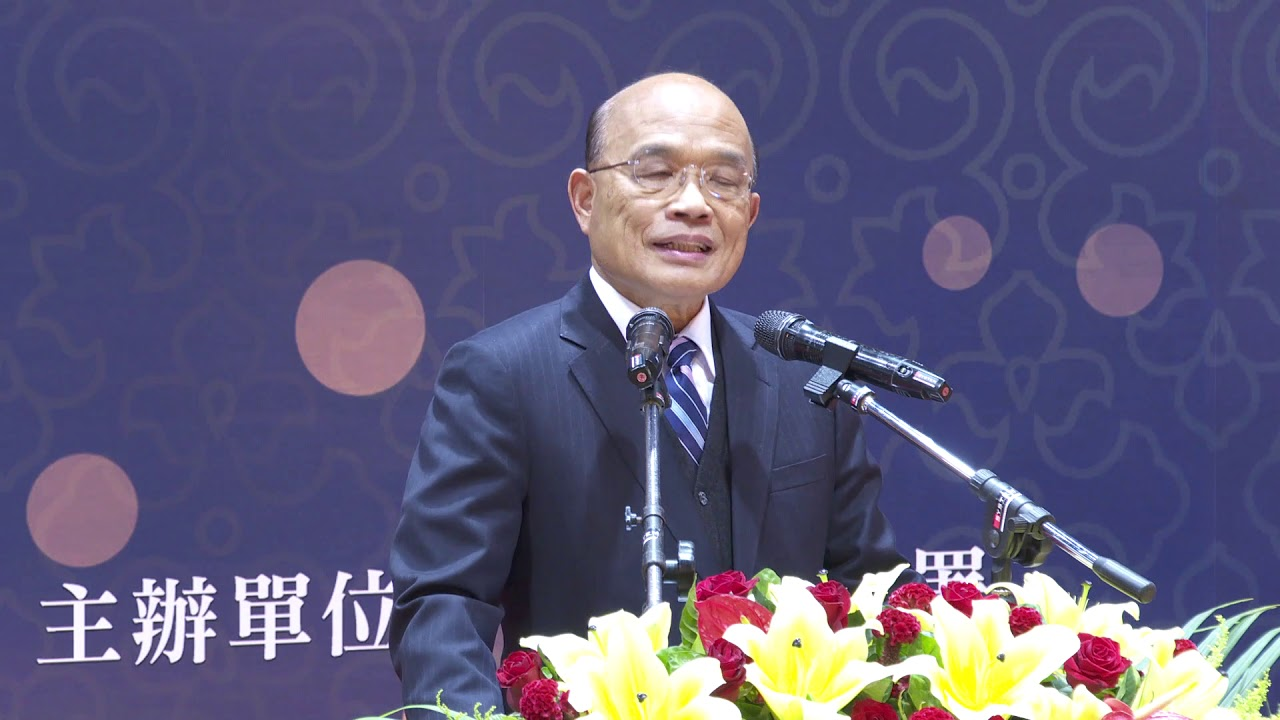 2019年1月19日行政院長蘇貞昌出席鳳凰獎楷模表揚典禮