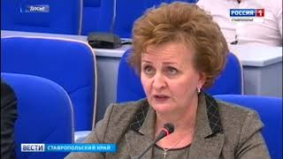 Уволена замминистра экономического развития Ставрополья Елена Кильпа