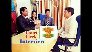Court Clerk Interview   Court Clerk Typist interview questions   Court Clerk Job interview