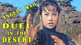 Wu Tang Collection - Duel In The Desert (Mandarin version with English subtitles)