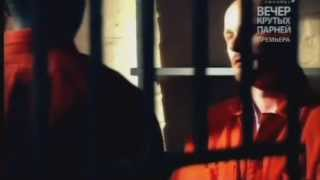 Anthrax - Jailbreak(2013)