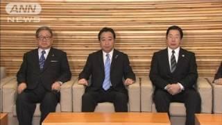 来年度予算案「過去最大」90兆円余を閣議決定11/12/25