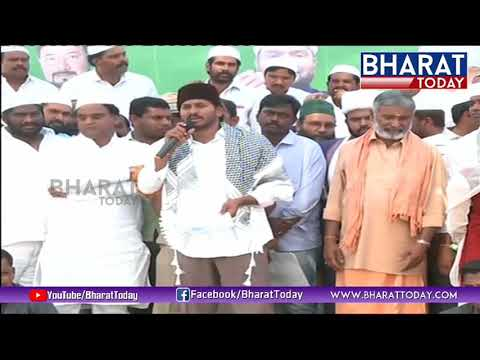 YS Jagan Praja Sankalpa Yatra Completes 50 Days in Chittoor