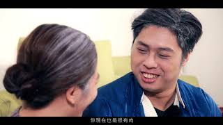 訪談影片/老妝影片/愛情故事/Yung+Marilyn