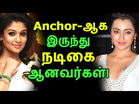 The Actress who are from Anchor | Tamil Cinema News