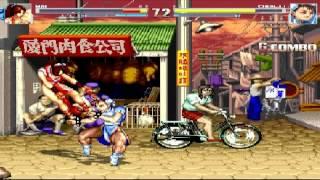 SFXFF - Chun-Li vs. Mai Shiranui