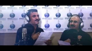 علي بنه - اغلا شيعام