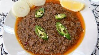 Keema Fry Eid ul Adha special recipe- कीमा फ्राई - ریسٹوانٹ اسٹائل قیمہ فرائی