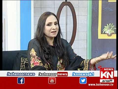 Good Morning With Dr Ejaz Waris 23 June 2021 | Kohenoor News Pakistan