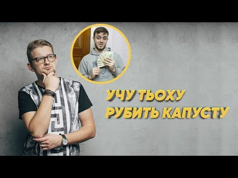 Бинарные опционы от 250 рублей