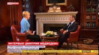 Медведев о событиях в Украине