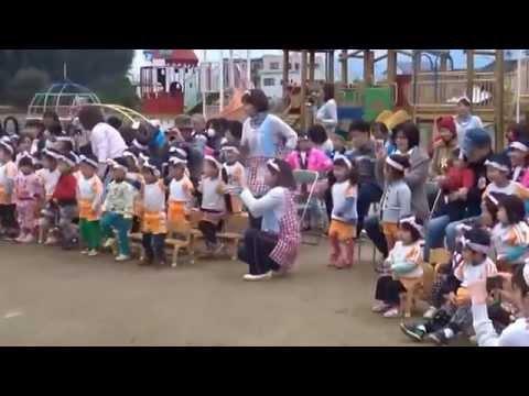 Nishizaki Nursety School