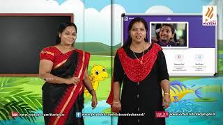 Standard 2   Malayalam   Class – 09
