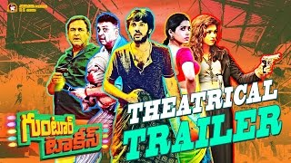 Guntur Talkies - Official Trailer