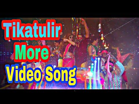 tikatulir more ekta hall royeche song dhaka attack ite