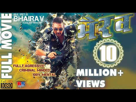 Bhairav | Nepali Movie