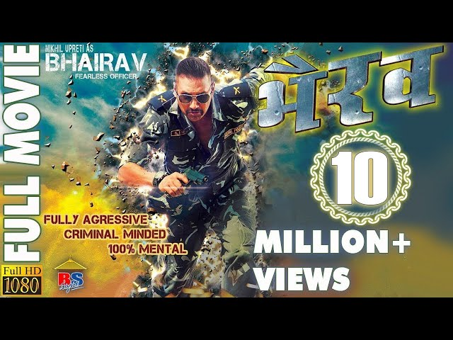 "Thumnail of ""Bhairav"" Nepali Action Full Movie HD"
