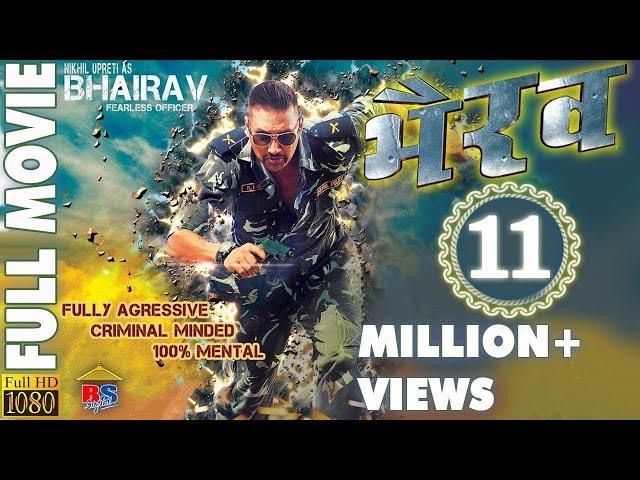 "Thumnail of ""Bhairav"" Nepali Action Full Movie HD"