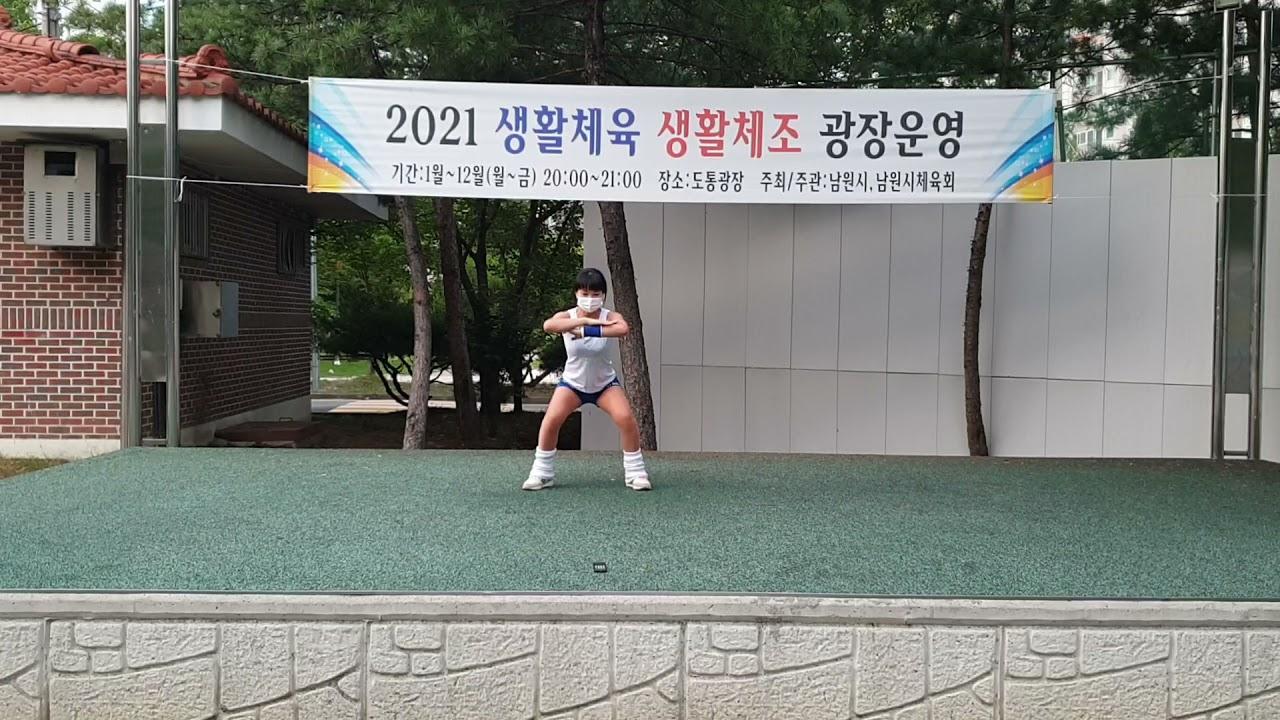 남원시체육회_생활체조 도통광장 7월영상4