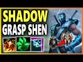 HOW TO CARRY AS TANK SHEN Season 9 Shen Top vs Kayn Gameplay Unranked to Challenger EP 10