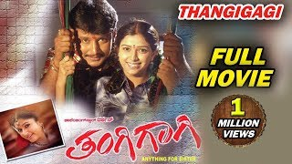 Thangigagi || Kannada Full HD Movie || 2006 || Darshan, Poonam Bajwa, Shwetha || Full HD