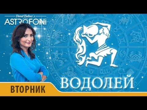 Стрижка гороскоп 2016