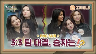 Z-POP SCHOOL : A to Z - Ep. 1 We Want to Meet DIA!