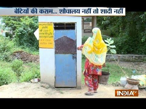 Haryana village welcomes No toilet, No bride decision