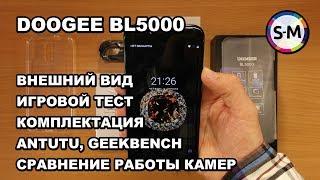 Смартфон DOOGEE BL5000 Blue (6924351609917) от компании Cthp - видео 3
