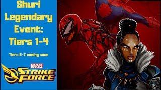 strike force events - मुफ्त ऑनलाइन वीडियो
