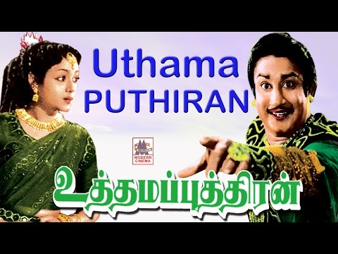 Download Uthama Puthiran Sivaji Ganesan Padmini Tamil