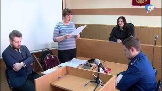 Экс-директор института развития образования Людмила Старкова выступила в суде с последним словом