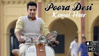 Poora Desi  Kamal Heer