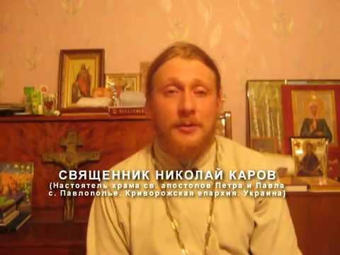 Церковь воскресшего христа виннице
