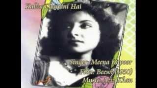 Kahin Chandni Hai-Meena Kapoor-Beewi (1950).flv - YouTube